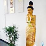 Sawaddee Wellness Thaimassage Gronau